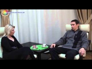 Откровенный разговор с доктором восточной медицины Ч2