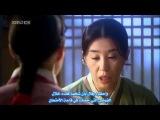 sung.kyun.kwan.scandal.Ep1