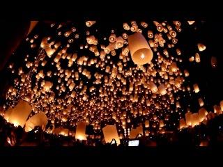 Знаменитый запуск Небесных фонариков в Таиланде.  Прямо как в мульте  Диснея - Рапунцель: Запутанная история!