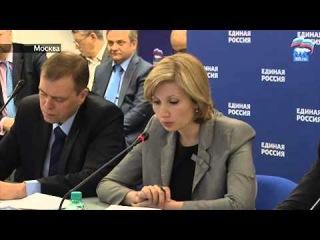 «Единая Россия» обсудила меры поддержки детей-сирот.