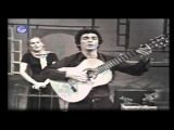 ISRAEL MUSIC HISTORY  Yitzhak Navon Bustan Sephardi (
