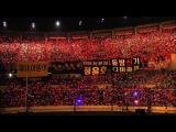 東方神起 Purple Line ~ Rising Sun