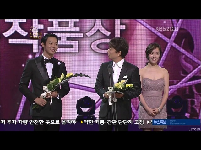 120830 JYJ 유천 Yuchun 2012 SDA 한류 최우수 작품상 outstanding hallyu drama
