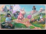 Русский литерал Meet the Pyro, ZIDKEY