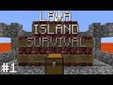 Minecraft LAVA ISLAND SURVIVAL[Майним, крафтим, выживаем!] #1