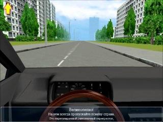 [Самые оригинальные игры] Симулятор вождения ПДД 2006