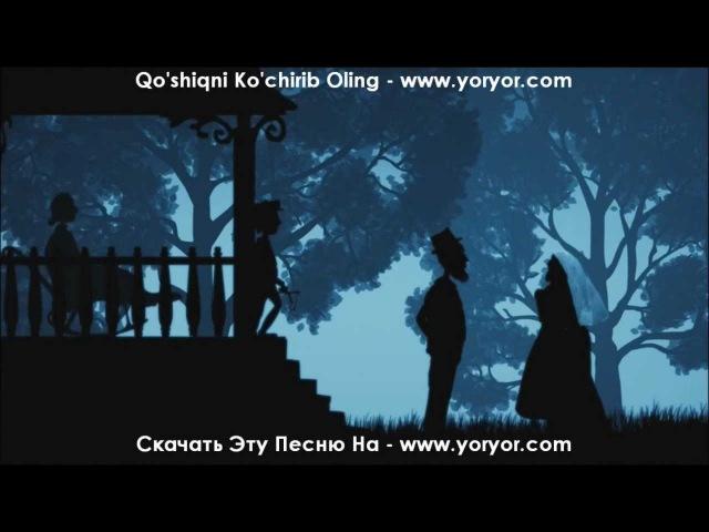 Shahnoz ft. Davron Ergashev - Seni Ko'rsam Qaniydi WwW.Uz-Bek.Com