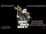 Прохождение GTA III Миссия #1-2