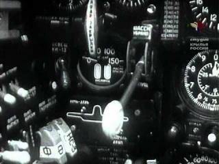 2 Сверхзвуковой истребитель бомбардировщик Су 7БМ
