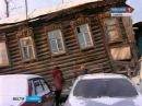 Три самарских сироты могут во второй раз лишиться жилья