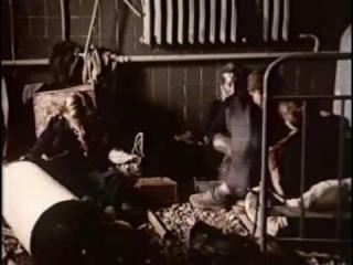 Казённый дом - Токсикоманы