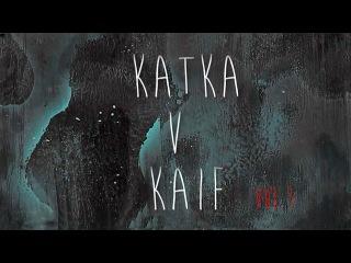 Katka V Kaif vol.3 : Addicted to Shred!