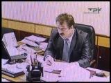 ВЕСТНИК СЕВЕРОДВИНСКА 5.02.13