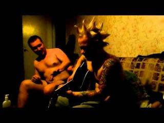 Rammstein - Drochiren ya ya ) прикол от панк-рок группы Vetrov Гриша.mp4