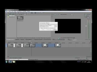 Как сохранить и нарезать видео в Sony Vegas pro 11.0