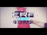 ERA Club B-day party Dj Skif
