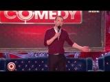 Руслан Белый - О наркотиках  - Comedy Club