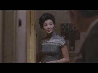 Видео к фильму «Любовное настроение» (2000): Трейлер