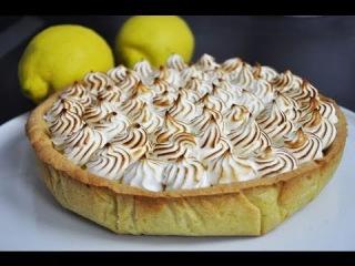 Recette facile de la tarte au citron par Hervé Cuisine