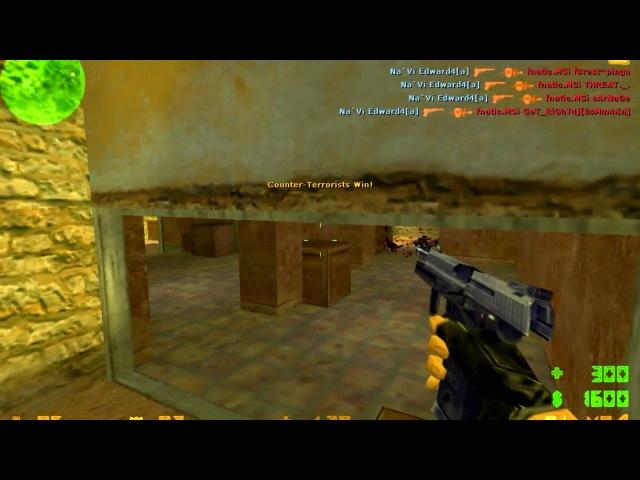 Na'Vi - Edward usp ace on pistol round. 5x hs!