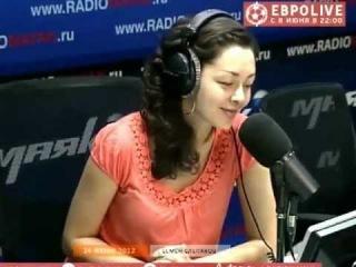 Семён Слепаков и Марина Кравец - Разговор мужа с женой (Чисто гипотетически) Live 24.06.2012, радио