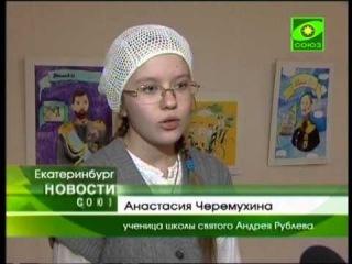Выставка дет. рисунков в Храме-на-Крови Екатеринбурга