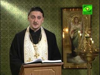 Читаем Евангелие вместе с Церковью. 8 января 2013 года. Избиение младенцев в Вифлееме