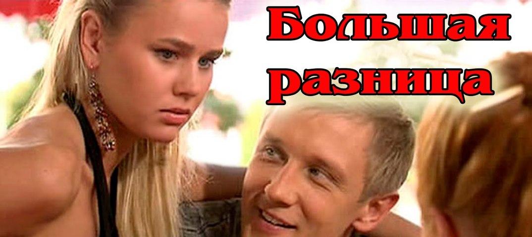Смотреть онлайн русское видео