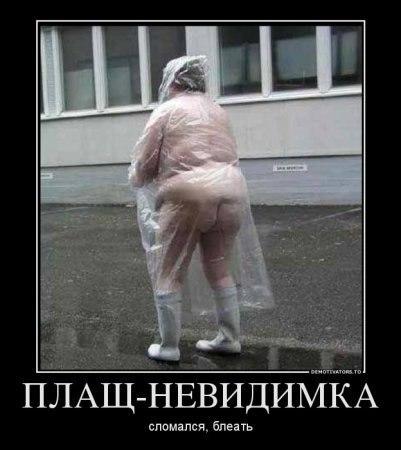 """Во времена Януковича была тотальная слежка и прослушка - """"контроль всего, что излучает хоть какие-то сигналы: от видеокамеры до сервера"""", - Наливайченко - Цензор.НЕТ 636"""