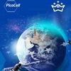 Системы усиления сигнала GSM и 3G от PicoCell.