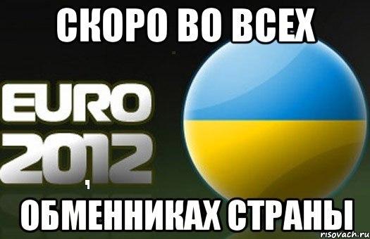 Четырехсторонние консультации по Украине состоятся на следующей неделе при участии Дещицы, Лаврова, Кэрри и Эштон, - МИД - Цензор.НЕТ 936