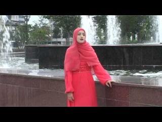 Дина Алиева в г. Грозном.