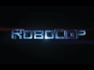 Робокоп (2014) HD трейлер