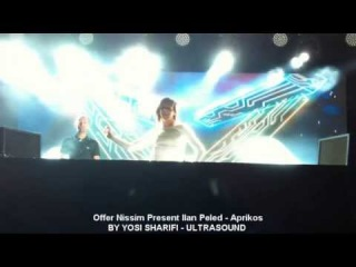 Offer Nissim Present Ilan Peled - Aprikos - ULTRASOUND HAIFA 1.11.13
