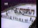Кубок Канады. 1981 финал СССР - Канада 8 : 1