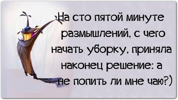 http://cs607731.vk.me/v607731952/36a4/O3ohP7Qy9CE.jpg