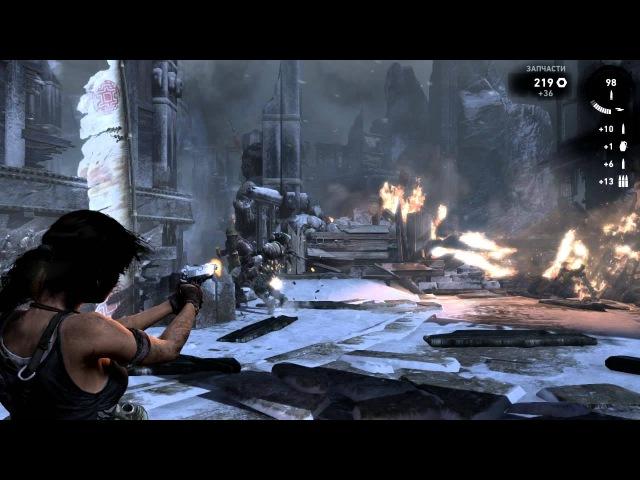 Tomb Raider 2013 прохождение 19 Концовка