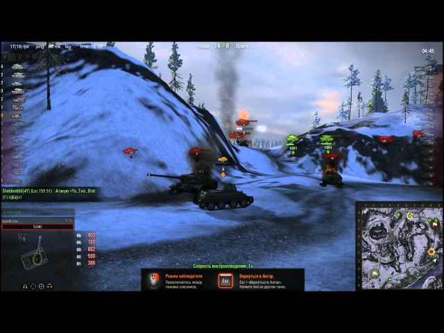 World of Tanks - А-20 или Troll 80 lvl