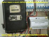 Отмотка индукционного счетчика СА4У-И672М