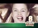 Шалене відео по-українськи 3 сезон 2 програма 2 часть