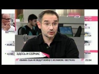 ТВ-Дождь: Нужен ли кириллический домен? (отвечают Носик и Королюк)