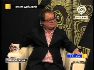 ВД: Как построить бизнес-империю? М. Баженов, Адамант
