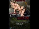 Станция Aplus.fm в Бобруйске - 23.02 @ ТРАКТОР