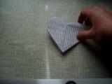 Делаем Валентинку из бумаги.