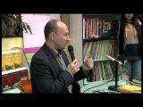 Николай Стариков: как банкиры выкачивают золото (7.12.2012)