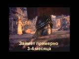 GWN - ArcheAge (22.01.13) Локализатор - mail.ru