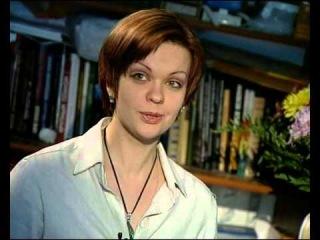 Теща в доме (2007, док.фильм, Первый канал)