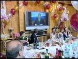 Ведущий, тамада Вадим Веселов - свадебные конкурсы.avi