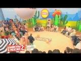 Анонс: Каникулы в Мексике - 2 сезон Ток-шоу 18 выпуск