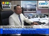 Medical korea - Kosin University Hospital patients Russia for services provided